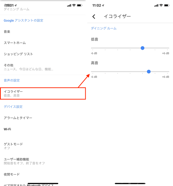 3_google-home_20180208_up