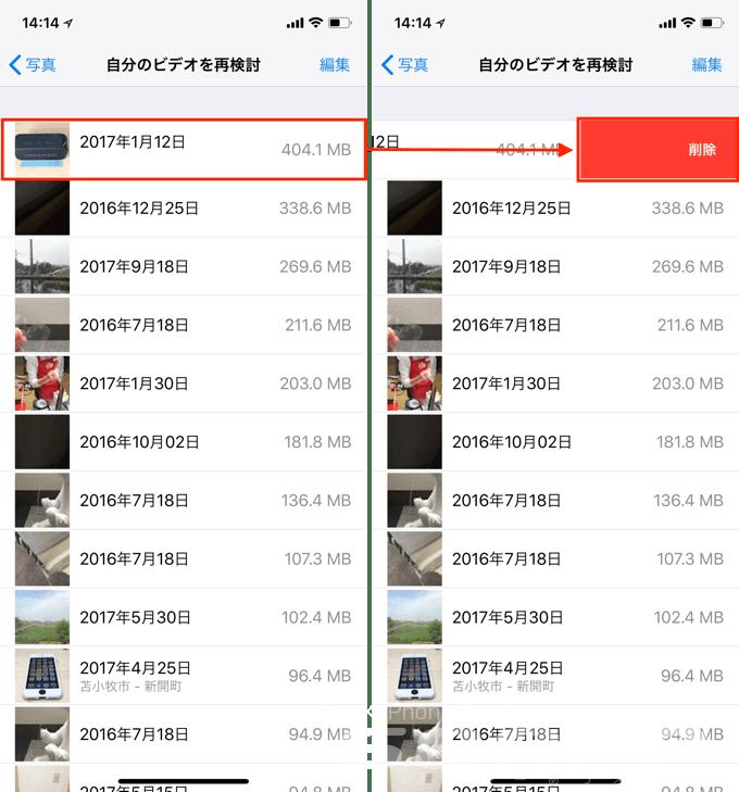 4_storage-movie_20180222_up
