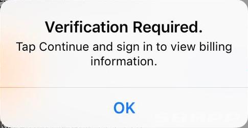 6_appstore-VerificationRequired_20180223_up (1)