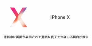 【iPhone&iPad】アプリセール情報 – 2018年2月14日版