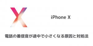 【iPhone&iPad】アプリセール情報 – 2018年2月28日版