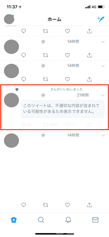 1_twitter-sensitive_20180309
