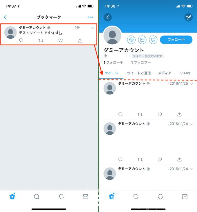 4_twi-bookmark_20180301_up