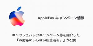 【iPhone】「SIMはメッセージを送信しました」の意味と対処方法