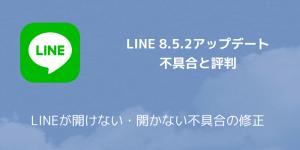 【iPhone&iPad】アプリセール情報 – 2018年4月26日版