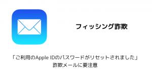 【iPhone&iPad】アプリセール情報 – 2018年6月25日版