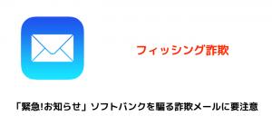 【iPhone&iPad】アプリセール情報 – 2018年7月1日版