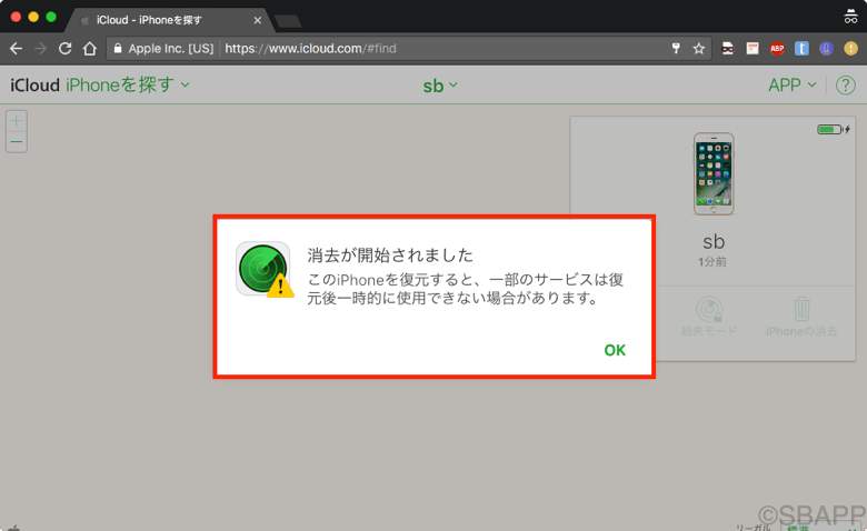 1-9_passcode-20170714_up