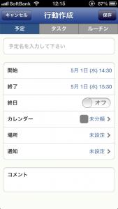 10_Lifebear