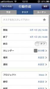 11_Lifebear