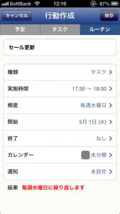 13_Lifebear