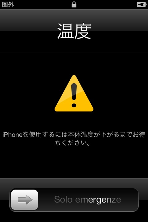 【Unity一部無償化!】iOSアドオンなど約7万円相当が無償化!