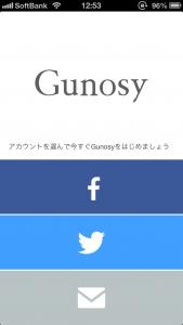 【iPhone&iPad】アプリ値下げ情報 – 7月4日版