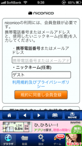 03_addnico