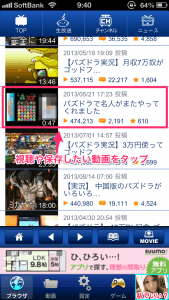 07_search_result