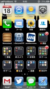 【iPhone&iPad】アプリ値下げ情報 – 9月17日版