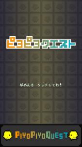 IMG_5364