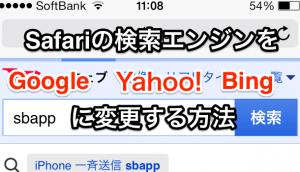【iPhone&iPad】アプリ値下げ情報 – 10月20日版