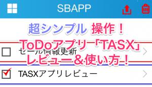 【iOS7】Safariのメニューバーをパッと簡単に表示する方法