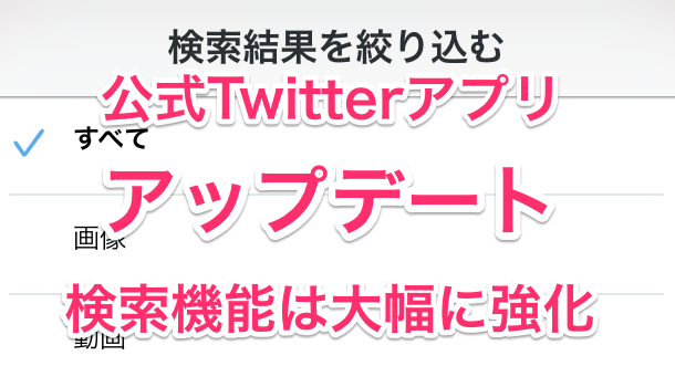 【注意喚起】歩きスマホは危険!東京都でひったくり事件が相次ぐ