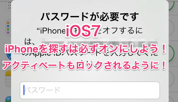 【速報】AppStoreでアプリのダウンロードが不可能に
