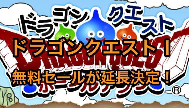 【アプリ】スタバ完全攻略!スタバで呪文の使い方