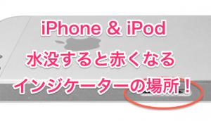 【iPhone&iPad】アプリ値下げ情報 – 12月6日版