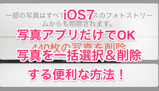【iPhone】ギターの弦を撮影すると音波が見える不思議な動画が話題に!