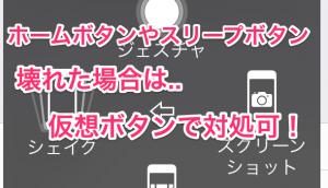 【アプリ】いよいよ明日12月12日ドラゴンクエストⅧがリリース!