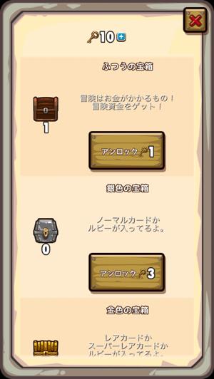 th_006-2