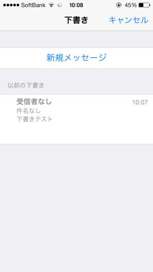 th_IMG_7636