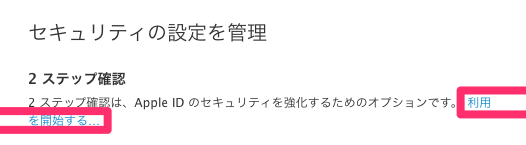 2014-02-22_7_36_15