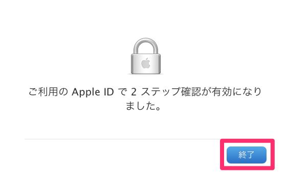 2014-02-22_7_46_29