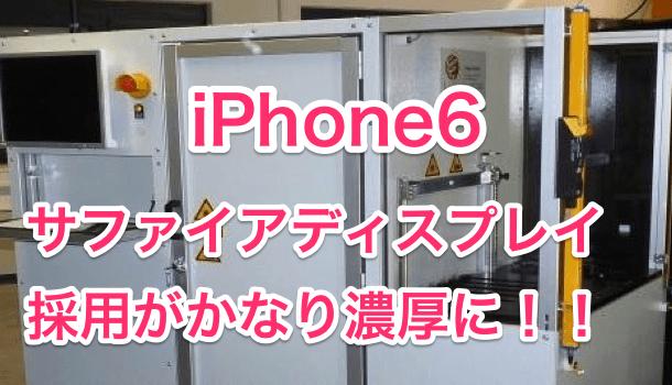 【iPhone&iPad】アプリセール情報 – 2014年2月7日版