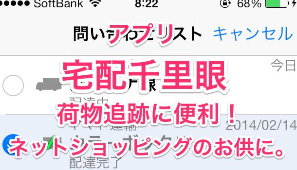 【iPhone】Safariや他ブラウザで有害アダルトサイトをブロックする方法