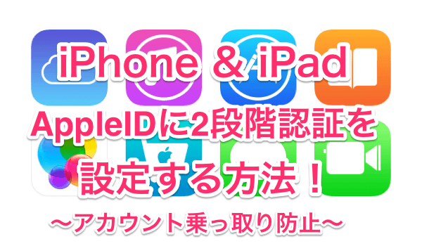 【iPhone】iOS7.0.6リリース!アップデート詳細とアップデート方法