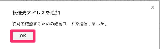 mail0215_7