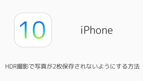 【iPhone】Lightningケーブルを長く使い続ける4つのコツ