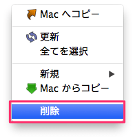 2014-04-08_10_43_32