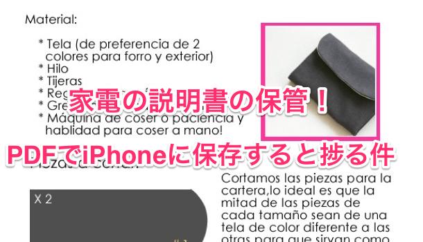 【iPhone&iPad】アプリセール情報 – 2014年4月9日版