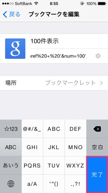 th_IMG_9124
