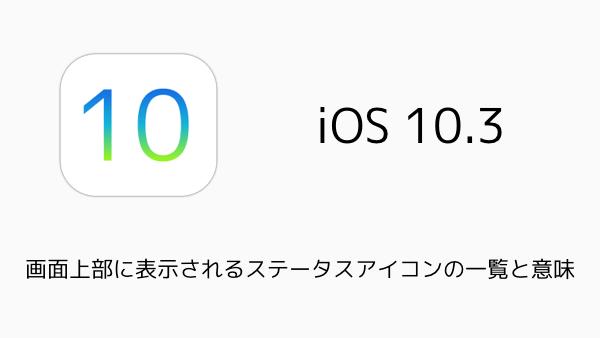 【iPhone&iPad】アプリセール情報 – 2014年5月19日版
