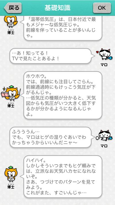 th_IMG_0453