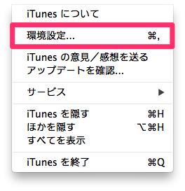 2014-06-20_7_38_58
