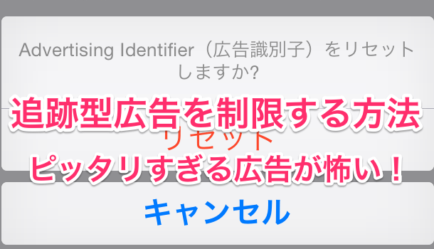 【iPhone】非純正LightningケーブルがiPhoneの故障に繋がると警告!最悪文鎮化も..