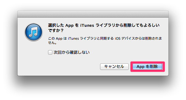 2014-07-01 10.48.22