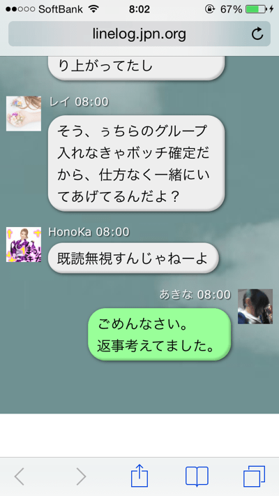 th_IMG_1402