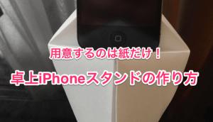 【アプリ】メール&SNS定型文 – 遅刻や欠勤連絡をスムーズに!