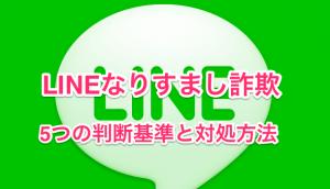 【iPhone&iPad】アプリセール情報 – 2014年8月31日版