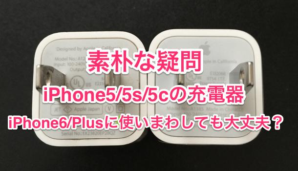 【iPhone6Plus】片手操作のコツ – ホームボタン2回タッチを使いこなそう!